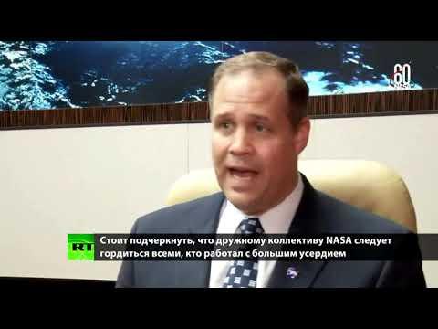 Глава NASA расплакался, выражая благодарность «Роскосмосу» за спасение экипажа «Союза»