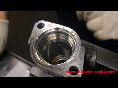 ремонт рулевой рейки ситроен берлинго