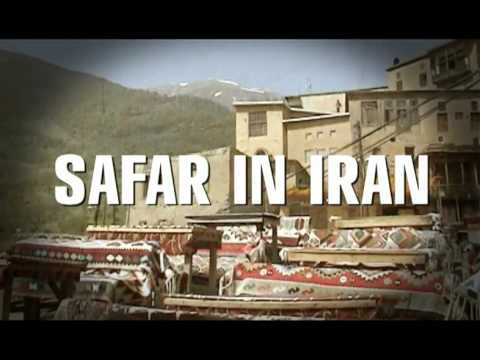 SAFAR IN IRAN PART. 4