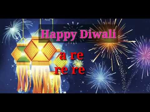 #Dewalispecial #Laxmipujan #Laxmi Aayi Hai Diwali Suno Ji Gharwali Diwali Video    Wapking Smart
