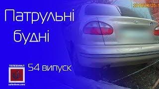 «Патрульні будні»: У Мукачеві нетвереза жінка за кермом в'їхала у чужий двір зруйнувавши паркан