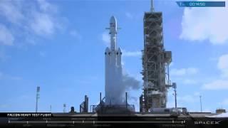 Запуск Falcon Heavy!! - Илон Маск (SpaceX) 2018 + посадка двух ступеней!