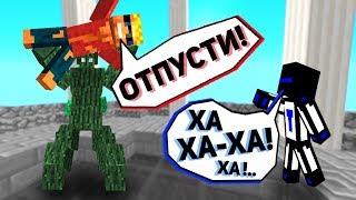 НА НЮКЕМА НАПАЛ ЕГО СОБСТВЕННЫЙ МОБ! ЗАЧЕМ МОБ ЭТО СДЕЛАЛ? - Minecraft Clash Mobs
