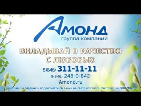 Трёхкомнатная квартира за 2 000 000 рублей!