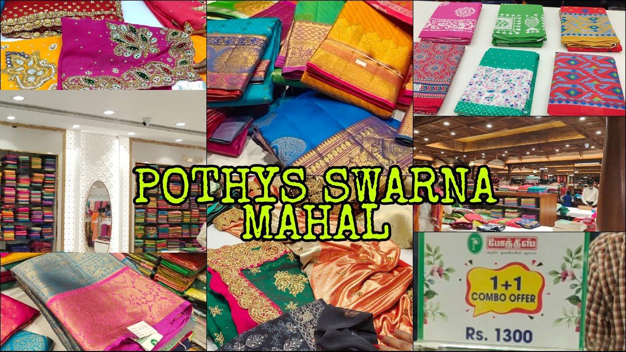 Download போத்திஸ் ஸ்வர்ணா மஹால்  Pothys swarnamahal  Silk sarees Sarees  Dewali offer  1+1 Combo Offer