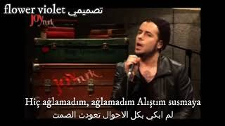 Gambar cover Emre Aydın - Alıştım Susmaya (JoyTurk Akustik) مترجمة للعربية تعودت الصمت