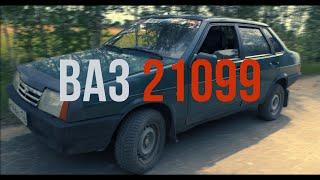 видео Описание и тест-драйв автомобилей: ВАЗ 2110,ВАЗ 21099