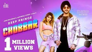 Chobbar | (Full HD) | Deep Prince | Latest Punjabi Songs 2020 | Jass Records