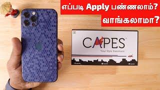 CAPES India iPhone SKIN | எப்படி Apply பண்ணலாம்? வாங்கலாமா?