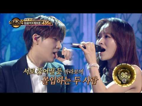 【TVPP】 Sungkyu (Infinite) - Loved you, but.., 인피니트 - 사랑했지만 @ Duet Song Festival