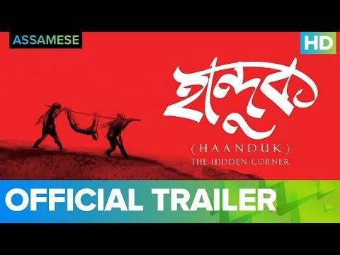 Haanduk Official Trailer | Assamese Movie 2019 | Digital Premiere On Eros Now 24th May