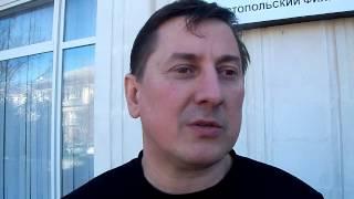 видео Телефонная связь, Севастополь