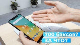 Клон Xiaomi Mi 8 за $700