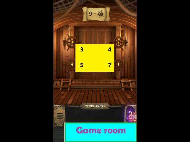 100 Doors Challenge Level 95 Walkthrough Youtube