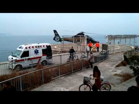 GFS On Duty In Cheung Chau ( Dumbbell Island ) Hong Kong