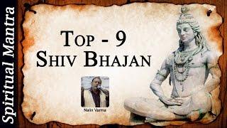 Top shiv bhajan || om namaha shivaya || Om Namah Shivaya Bolo Om Namah Shivaya