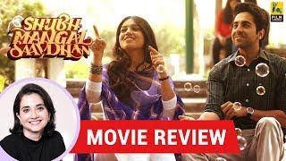 Anupama Chopra's Movie Review of Shubh Mangal Saavdhan