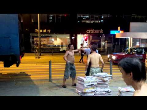 Attempting to fight in HK