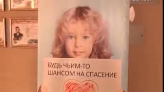 Тольяттинский полицейский стал донором для больного раком ребенка
