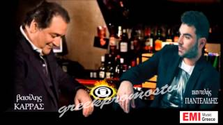 Karras   Pantelidis   Gia Ton Idio Anthropo Milame  New Official Single 2012  Cd Rip