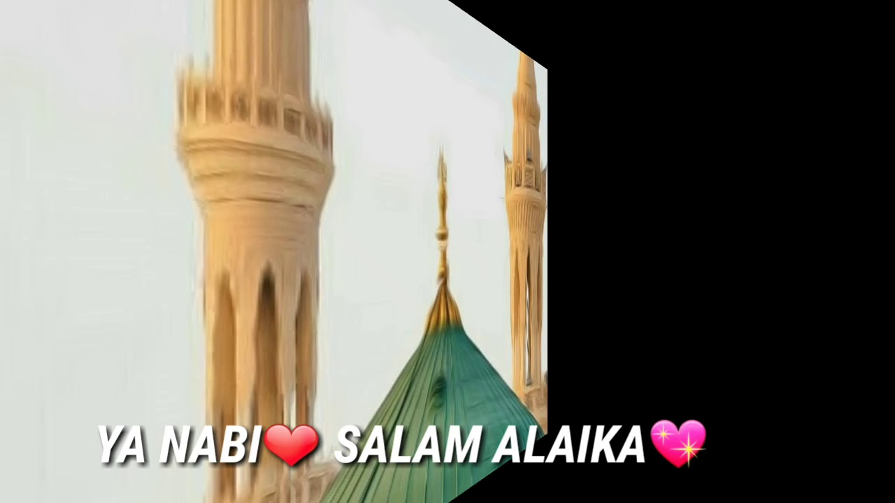 MAHER ZAIN | YA NABI SALAM ALAYKA| OFFICIAL MUSIC VIDEO | STATUS 2018| BY AL NASHEED