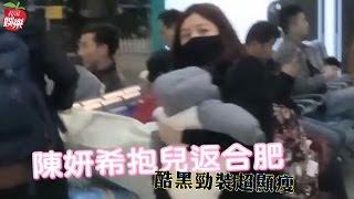 陳妍希去年底產下兒子「小星星」後留在台北家中坐月子,今天有中國網友...