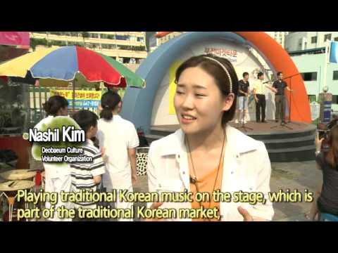 Traditional Korean Market Providing an Experience of Korean Culture