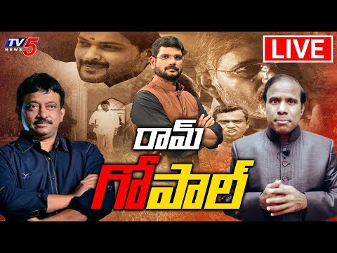 RGV Special Live Show with TV5 Murthy | KA Paul in Kamma Rajyamlo Kadapa Reddlu | #KRKR | TV5 News