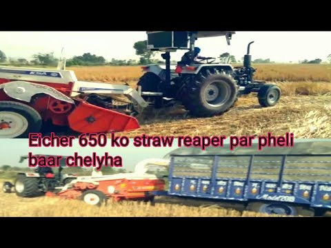 Eicher 650 new model ksa straw reaper 65hp pto power dekho