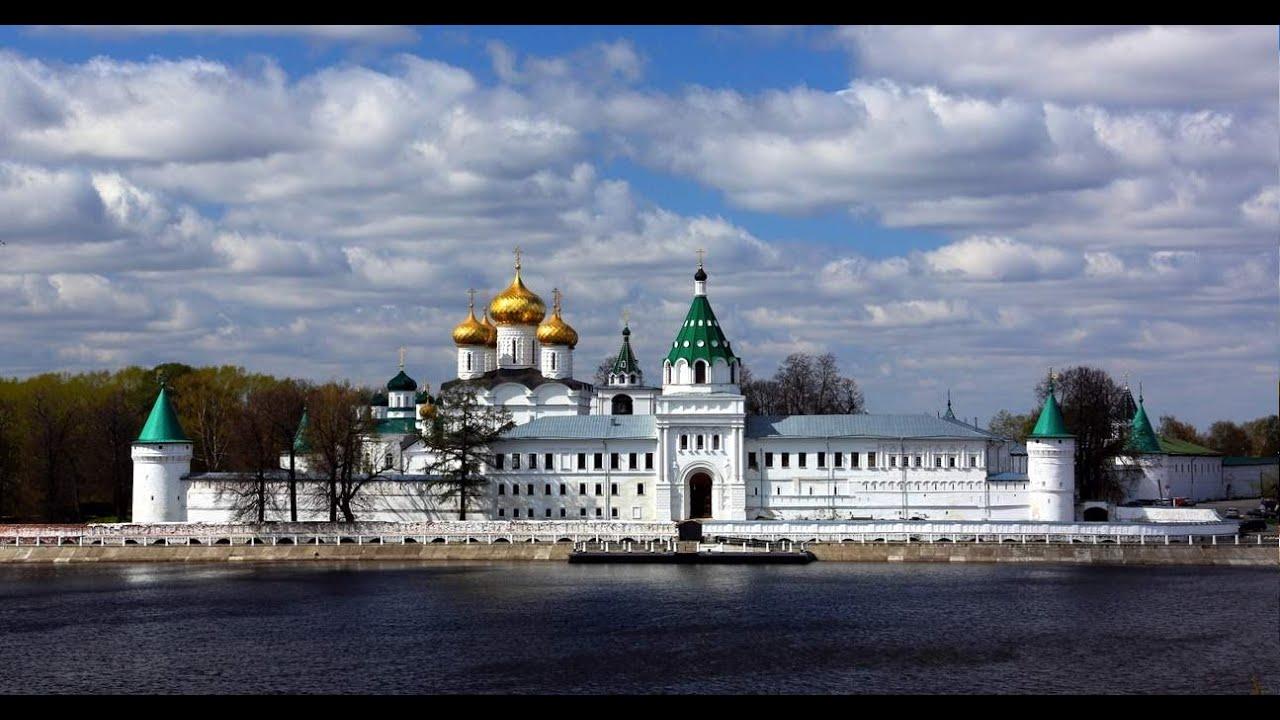 золотое кольцо россии кострома