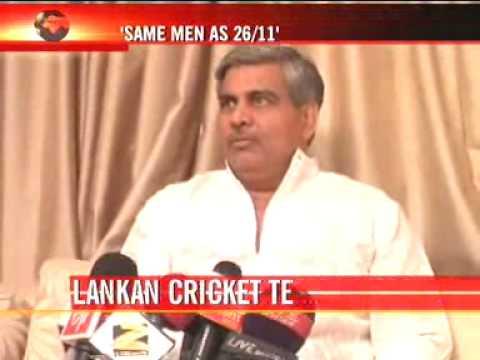 Shashank Manohar condemns Lahore attacks