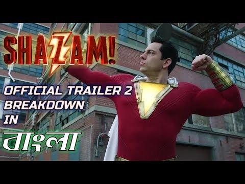 SHAZAM Official Trailer 2 BREAKDOWN in BANGLA