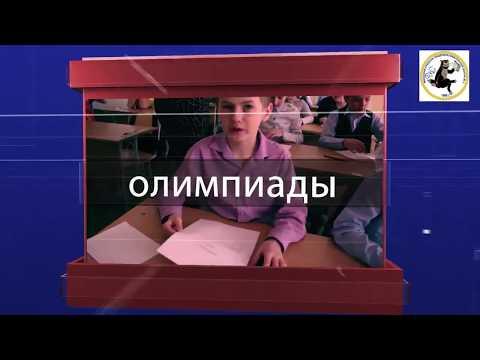 """Работа школьного пресс-центра МОУ """"Миасская СОШ№2"""""""