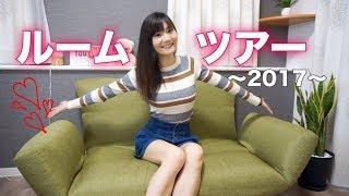 オリジナルTシャツ ▷   https://www.ttrinity.jp/sp/shop/hiyoringo ☆ひ...