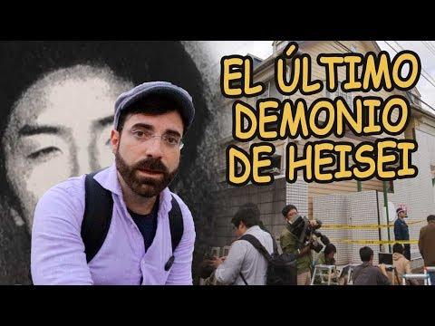 EL ÚLTIMO DEMONIO DE LA ERA HEISEI