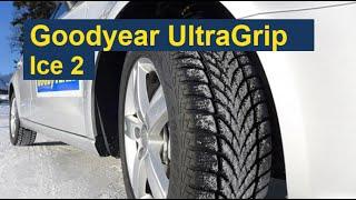 Зимняя фрикционная шина Goodyear UltraGrip Ice 2(Арктическая хватка для большого города. Фрикционные шины предназначенный как для суровых арктических..., 2015-09-10T07:32:11.000Z)