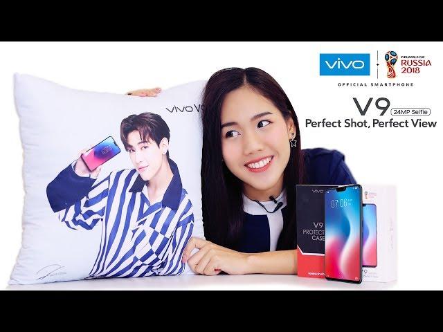 รีวิว Vivo V9 จอใหญ่เต็มตา กล้องหน้าสุดคูล ดีไซน์หรูโดนใจ !!!