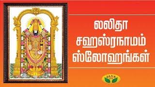 Nalai Namadhe  | Varam Tharum Slogangal