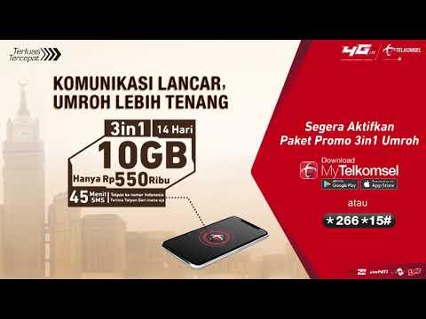 Cara Aktifkan paket data international roaming 3 in 1 Telkomsel 11 negara.
