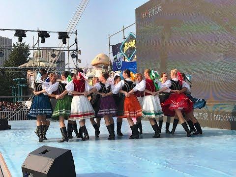 19th Beijing International Tourism Festival - Slovakia Dance Group 5