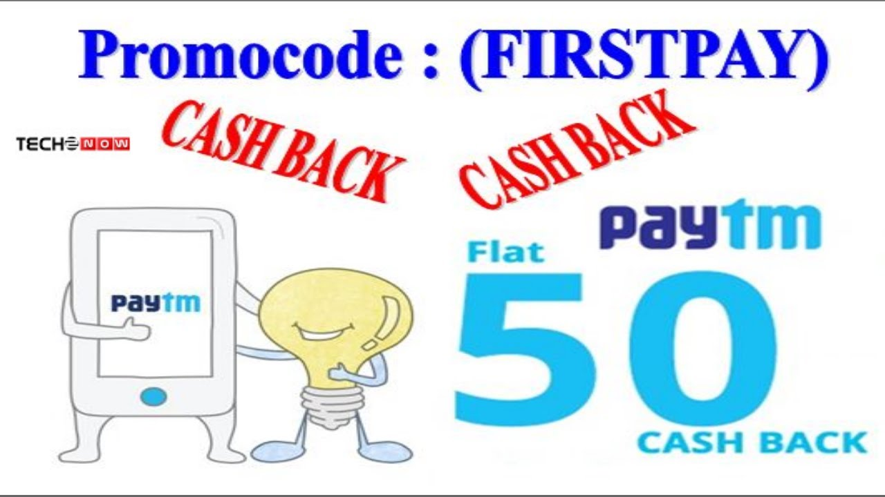 payumoney coupon code for power bill