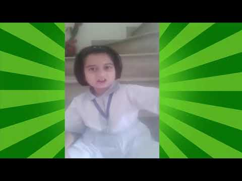 Fatima funny video - Fatima Viral Video - Siyasi Bachi thumbnail