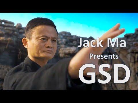 JACK MA GSD Gong Shou Dao 功守道电影预告片   马云