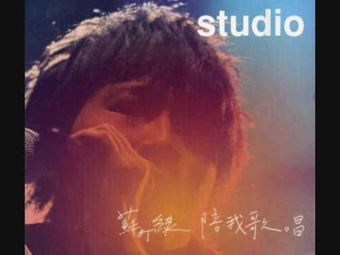 苏打绿小巨蛋演唱会_纪念 - 苏打绿 《小巨蛋演唱会LIVE:陪我歌唱》 - YouTube