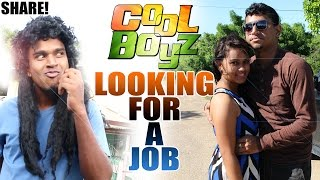 Looking For A Job - (CoolBoyzTV) - Caribbean Jokes