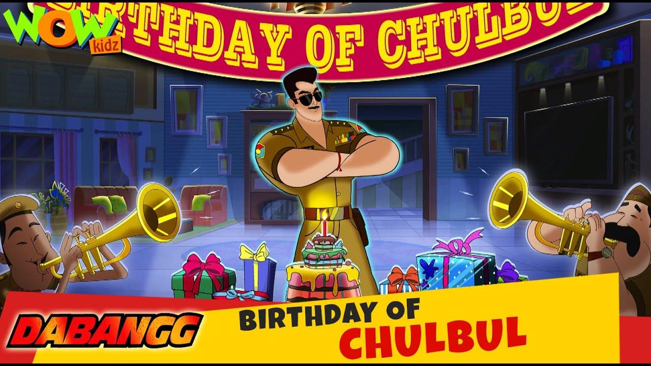 Dabangg | Birthday Of Chulbul | New Animated Series | Wow Kidz