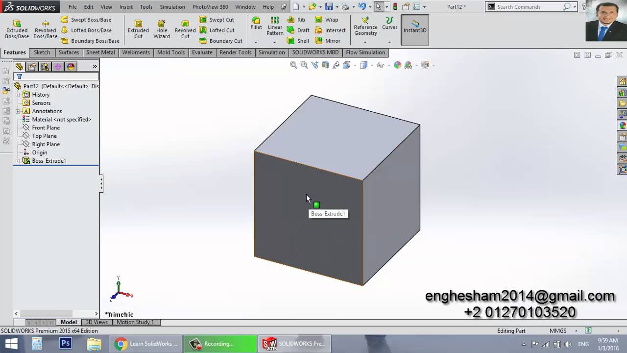 1 how to calculate volume in solidworks youtube 1 how to calculate volume in solidworks ccuart Image collections