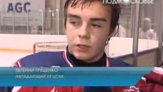Международный турнир по хоккею им. В. Харламова