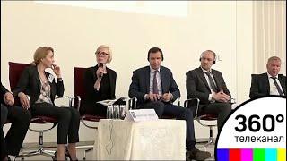Подмосковная делегация посетила немецкие предприятия в рамках роуд‐шоу в Германии