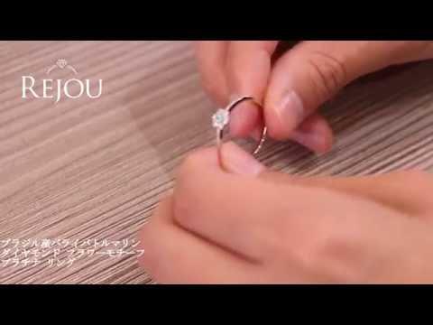 ブラジル産パライバトルマリン ダイヤモンド プラチナ リング